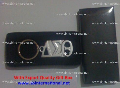 Customized Metal Key Chains